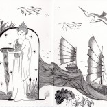 Exemplaire N° 15 - Pochette Format : 26 cm x 19 cm